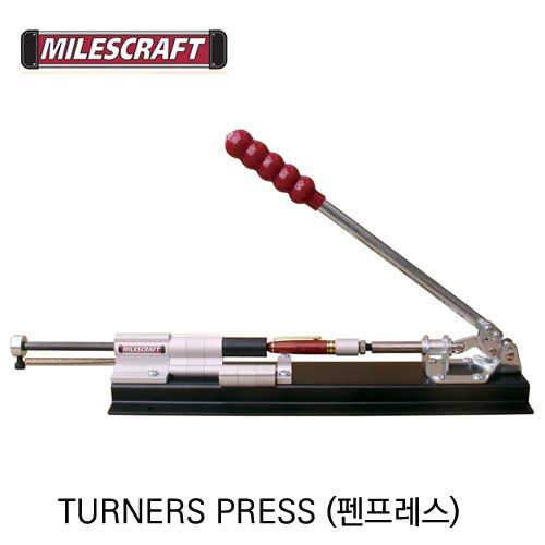 [MILESCRAFT]WOODTURNER PRESS - 펜프레스 (#4700)