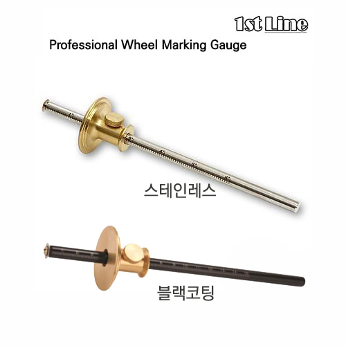 [1st Line] Wheel Marking Gauge (휠마킹 게이지)